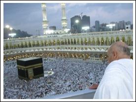 Mecca Al Mukarommah